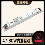 3AAA品牌隔离无频闪高PF可选电流led驱动电源