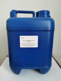 防浮色发花分散助剂DIS-701