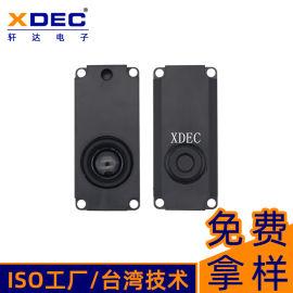 轩达扬声器10045mm8Ω10W腔体大喇叭
