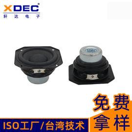 轩达56mm蓝牙音响机器人4欧10W喇叭扬声器