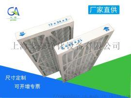 空调系统进风口初效折叠过滤网 板式过滤器
