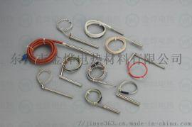 不锈钢模具加热棒 单头加热管 模具干烧型发热管 电热管支持定制
