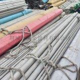 海城201大口径复合管 不锈钢工业管价格