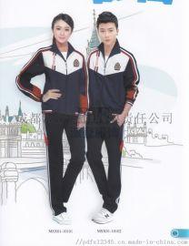 平武县中学校服运动风定做派登服饰