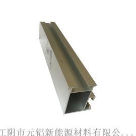 铝合金导轨-三槽口导轨