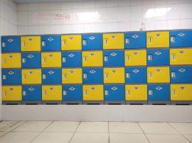 南京师范大学学生浴室ABS防水更衣柜