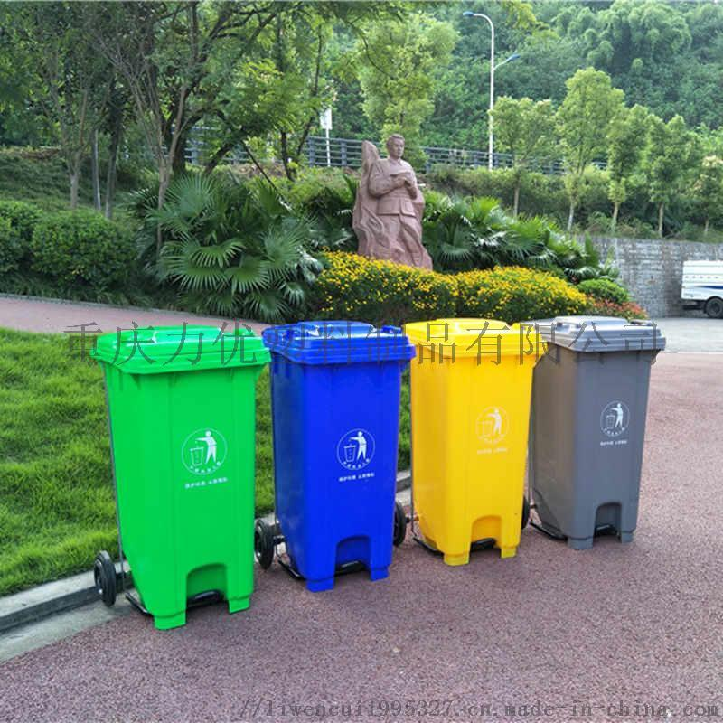 240L塑料環衛垃圾桶,中間腳踏分類垃圾桶