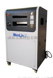 PVC层压机 智能卡设备 文林厂家制造