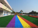 人造草坪 户外人造 彩虹跑道