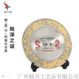 純錫紀念盤定製 內容定製 紀念獎牌 表彰獎牌