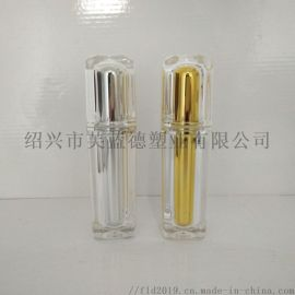 化妆品包装 水晶乳液瓶 亚克力四方乳液瓶