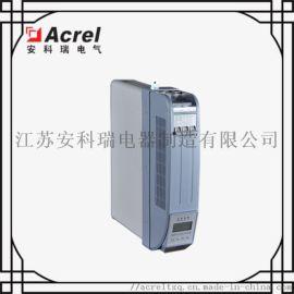 成套柜智能电力电容补偿装置 智能投切电容补偿装置