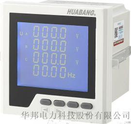 滨州多功能网络仪表厂家