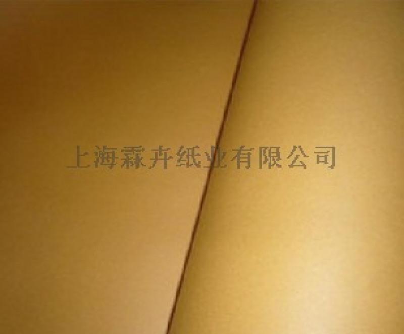 进口卡纸 双面红牛卡纸特价 卷筒印刷包装纸