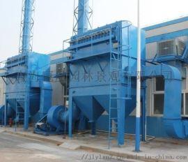 西宁环保除尘设备和青海环保降尘设备