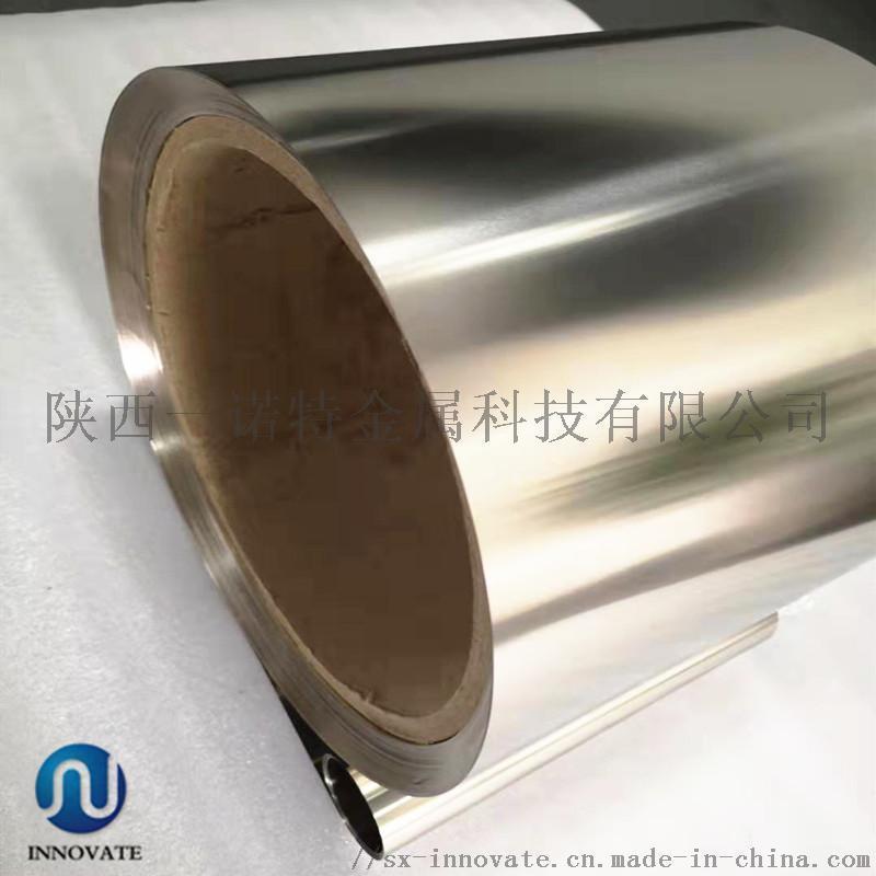 鈦箔 定製加工鈦箔材 陝西一諾特箔材