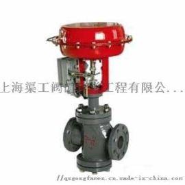 ZJHN气动薄膜双座调节阀气动薄膜调节阀