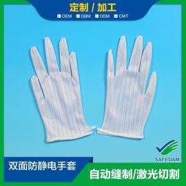 双面条纹防静电手套,电子厂工作手套