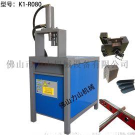 厂家直销液压冲孔机 槽钢冲孔机  冲孔打孔器开孔器