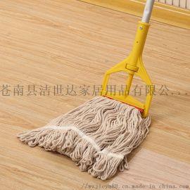**塑料夹式清洁用棉纱拖把 配套可替换拖把头