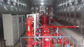消防箱泵一体化增压稳压原理