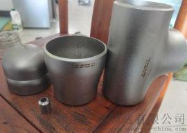 耐用碳钢异径管(大小头)