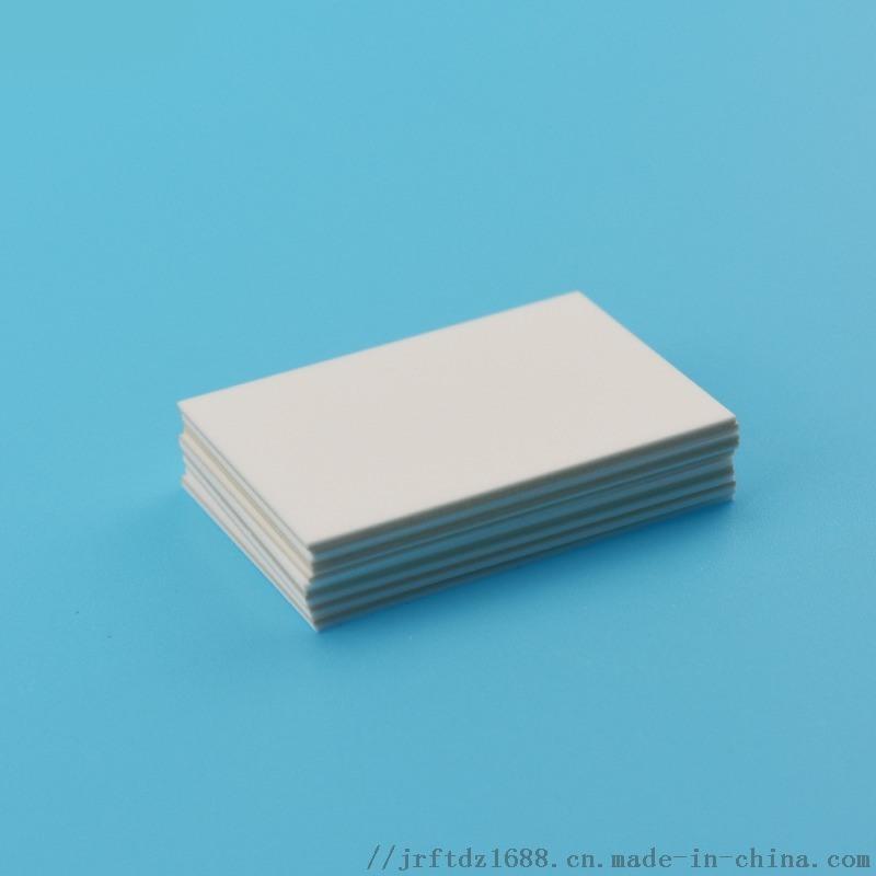 散热陶瓷 氧化铝陶瓷垫片 氧化锆陶瓷片 图纸加工