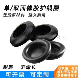 黑色单面护线圈橡胶圈开孔护线环配电箱出线环