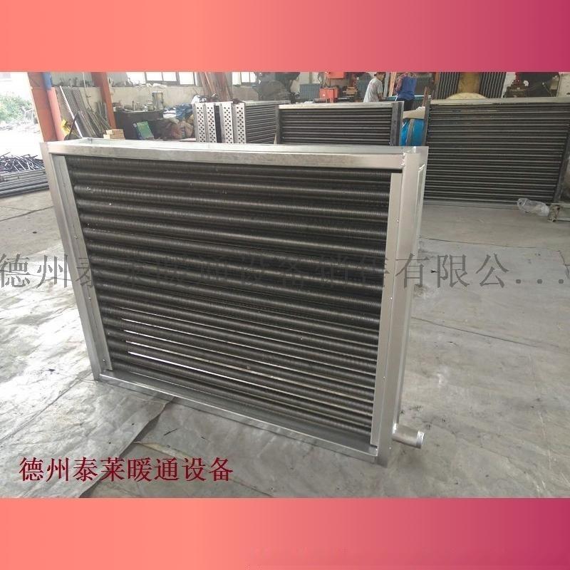蒸汽烘干热交换器3干燥机空气加热器5导热油换热器