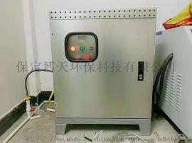 废气处理设备,除臭设备,喷淋除臭