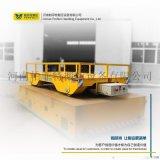 工件周转轨道车大吨位铸件转运平台移动承重台车