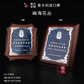 全民抗疫慈善活动纪念品 奖品定制 广州精兴定制
