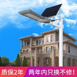 源头厂家 太阳能路灯 30W一体化高杆庭院灯