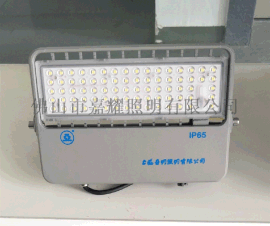 上海亚明LED投光灯TG35C 60W单模组