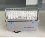 上海亞明LED投光燈TG35C 60W單模組