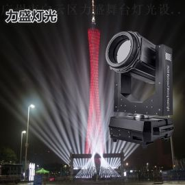 戶外350w防水光束燈 廠價供應 防水探照燈