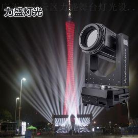 户外350w防水光束灯 厂价供应 防水探照灯