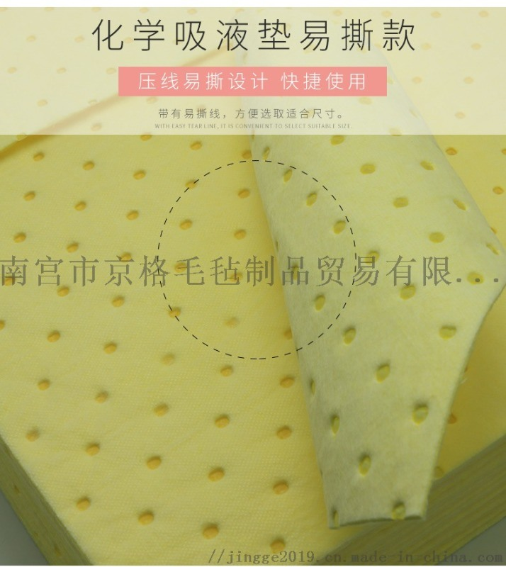 黄色吸液棉垫万用厚擦拭吸油棉片布液体吸液吸酸垫