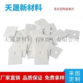 氧化铝陶瓷片用于需要导热散热绝缘耐高温耐高电压
