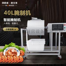 电脑版腌制机商用正反搅拌车腌肉机滚揉机厨房设备
