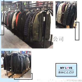 冬季新款韩版**男装撞色字母保暖立领羽绒服男士