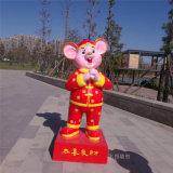 春节主题玻璃钢雕塑卡通造型雕塑老鼠雕塑图片