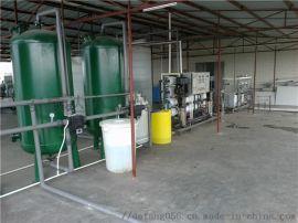 舟山超纯水设备厂家|去离子水|纯水机设备
