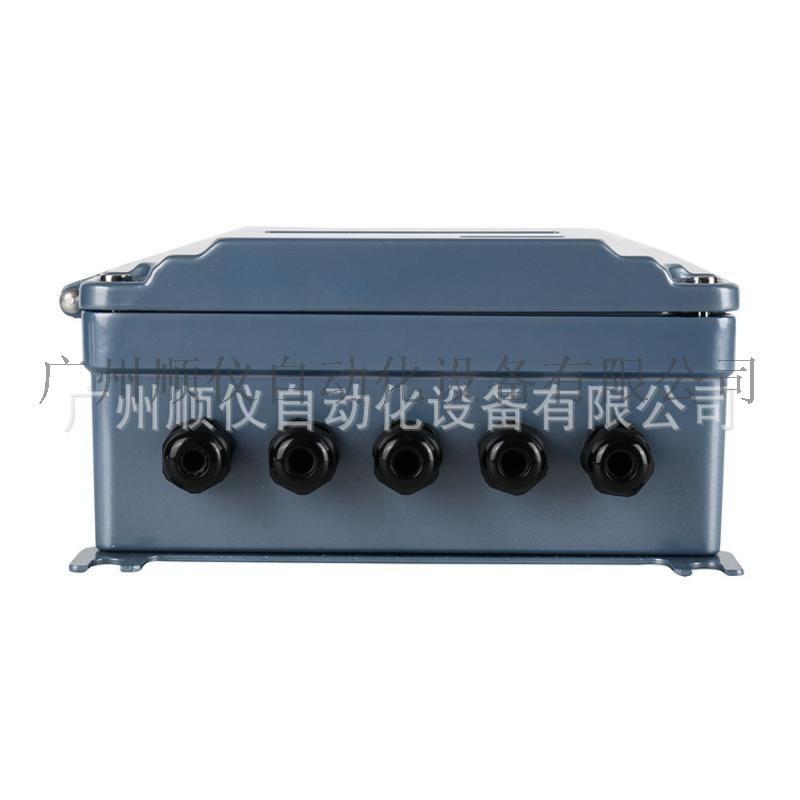 空调冷量计 智能超声波流量计 供应
