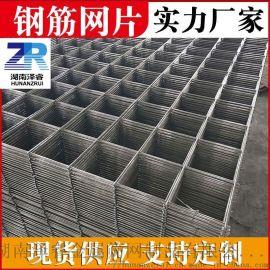 长沙钢筋网片,建筑网片,工厂现货
