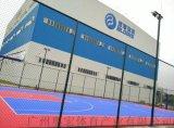 环保悬浮拼装地板球场广州悬浮地板厂家