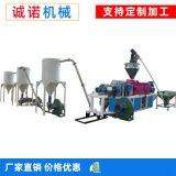 PVC 热切造粒生产线 工业装配线