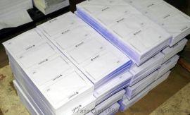 联单表格,送货单,收据