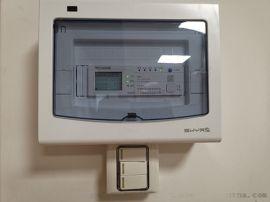 远程电源控制开关智能配电箱专用