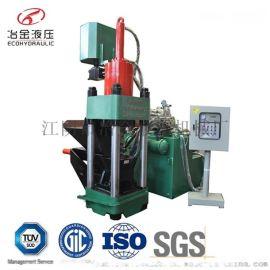 250T小型金属屑压块机 粉末铁压块机
